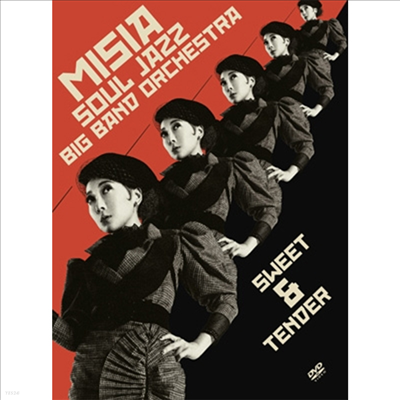 Misia (미샤) - Soul Jazz Big Band Orchestra Sweet&Tender (지역코드2)(DVD)