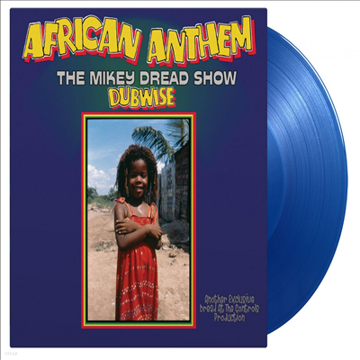 Mikey Dread - African Anthem Dubwise (The Mikey Dread Show) (180g Colored LP)