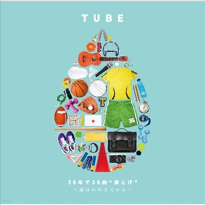 """Tube (튜브) - 35年で35曲 """"淚と汗""""~淚は心の汗だから~"""