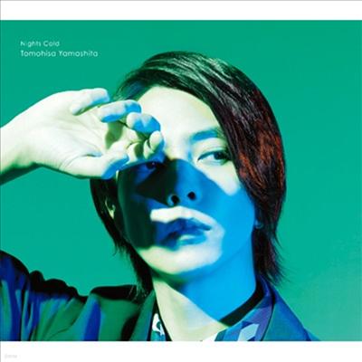 Yamashita Tomohisa (야마시타 토모히사) - Nights Cold