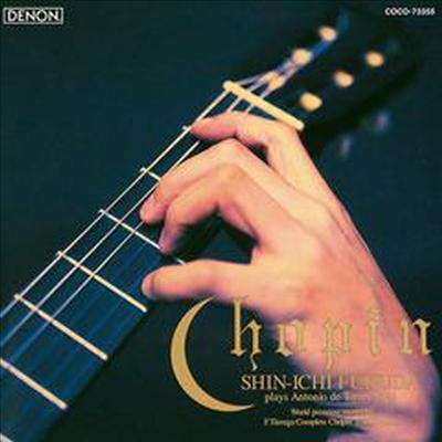 신이치 후쿠다 - 타레가의 쇼팽 (Shinichi Fukuda - Chopaniana) (일본반) - Shinichi Fukuda