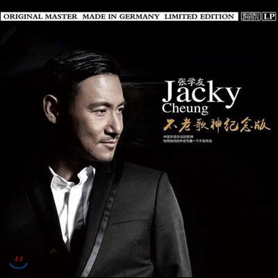 Jacky Cheung (장학우) - 불노가신기념판 [LP]
