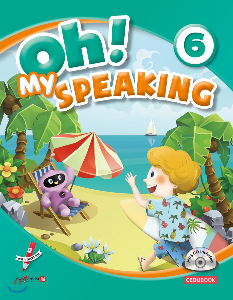Oh! My Speaking (오! 마이 스피킹) 6