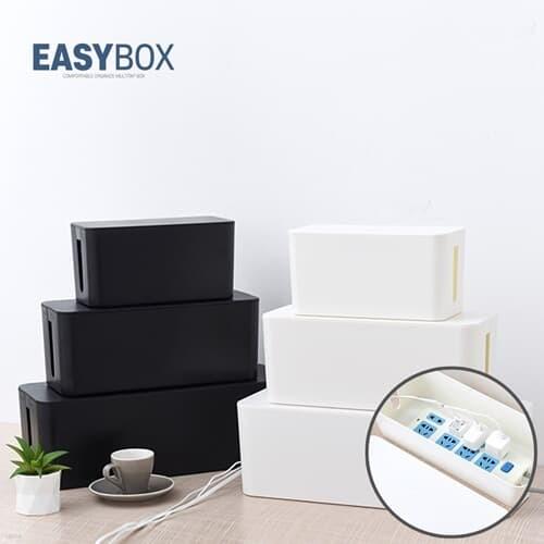 이지박스 멀티탭 케이블 정리함