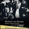 Herbert von Karajan 베토벤: 교향곡 전곡 (Beethoven: The Complete Symphonies)