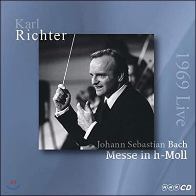 Karl Richter 바흐: 미사곡 - 칼 리히터 (Bach: Messe BWV232)