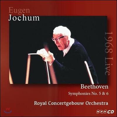 Eugen Jochum 베토벤: 에그몬트 서곡, 교향곡 5번 6번 (Beethoven: Egmont Overture, Symphony Opp.67, 68)