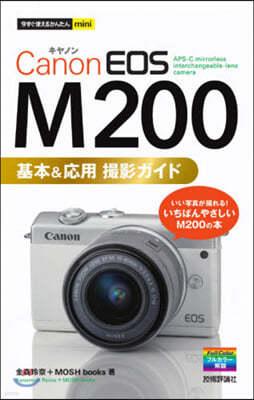 CanonEOS M200基本&應用撮影