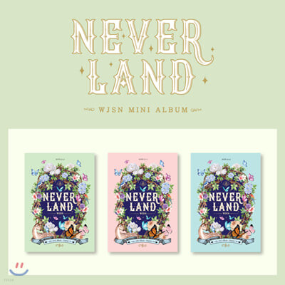 [2회차 영상통화 응모상품] 우주소녀 (WJSN) - 미니앨범 : Neverland [3 종 중 랜덤 1종 발송]