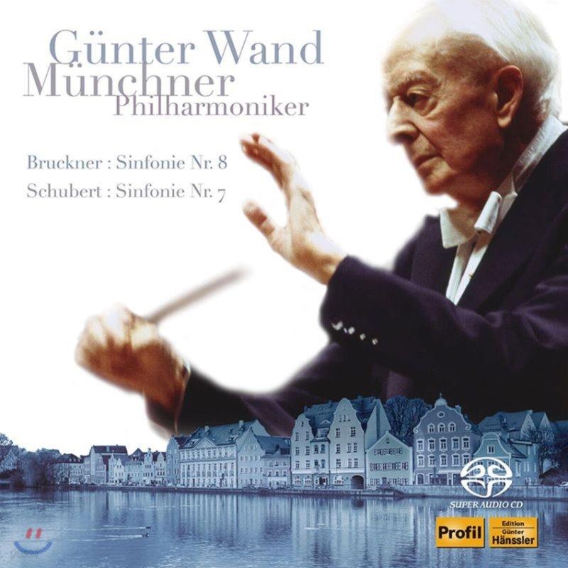 귄터 반트 불멸의 명연 6집 (Gunter Wand Immortal Masterpiece Vol. 6)