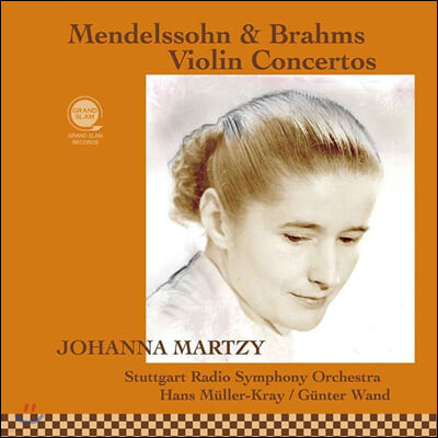 Johanna Martzy 멘델스존 / 브람스: 바이올린 협주곡 (Mendelssohn / Brahms: Violin Concertos)