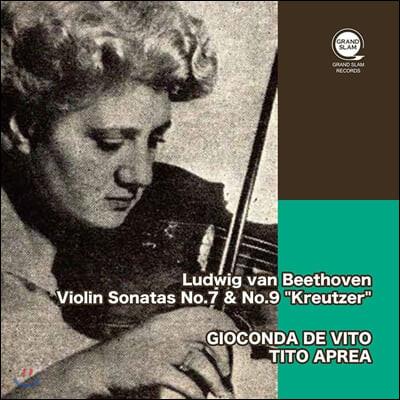 Gioconda de Vito 베토벤: 바이올린 소나타 7, 9번 (Beethoven: Violin Sonata Op. 30, 47)