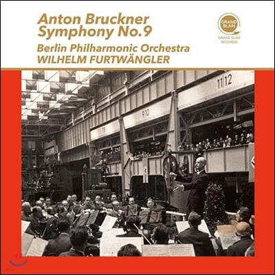 Wilhelm Furtwangler 브루크너: 교향곡 9번 (Bruckner: Symphony WAB109)