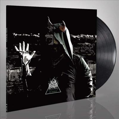 Mora Prokaza - By Chance (LP)