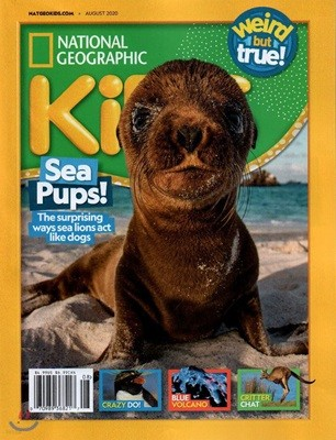 National Geographic Kids (월간) : 2020년 08월
