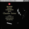 �����: �ǾƳ� ���ְ� 1�� (Brahms: Piano Concerto No.1) (Ltd. Ed)(SACD)(�Ϻ���) - Claudio Arrau