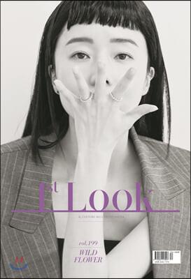 1st LOOK 퍼스트룩 (격주간) : 199호 [2020년]