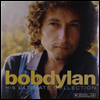 Bob Dylan - His Ultimate Collection (LP)