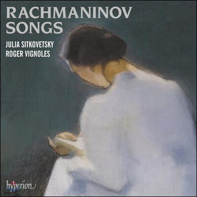 Julia Sitkovetsky 라흐마니노프: 가곡집 (Rachmaninov: Songs)