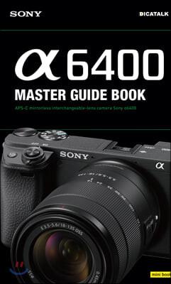 소니 A6400 마스터 가이드북