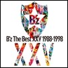 B'z (����) - B'z The Best XXV 1988-1998
