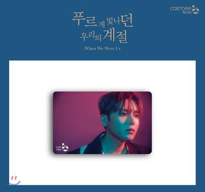 슈퍼주니어-K.R.Y. (SUPER JUNIOR-K.R.Y.) - 캐시비 교통카드 [려욱 ver.]