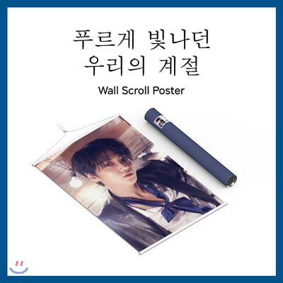 슈퍼주니어-K.R.Y.(SUPER JUNIOR-K.R.Y.) - 월 스크롤 포스터 [예성 ver]