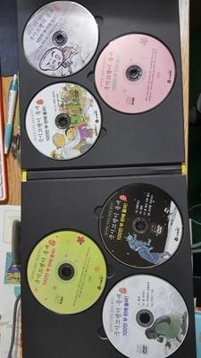 국시꼬랭이 동네 100만부 판매 돌파 기념 DVD 4장 + CD 2장/ 1~ 15권까지의 동화 들어 있음