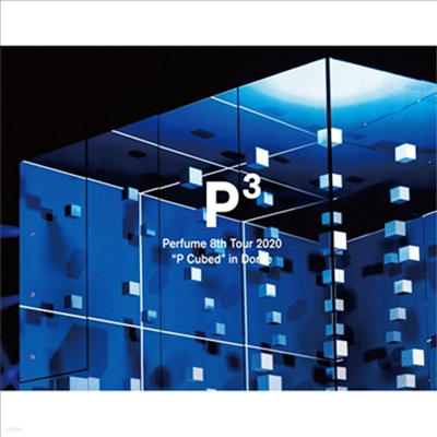 "Perfume (퍼퓸) - 8th Tour 2020 ""P Cubed"" In Dome (2Blu-ray) (초회한정반)(Blu-ray)(2020)"