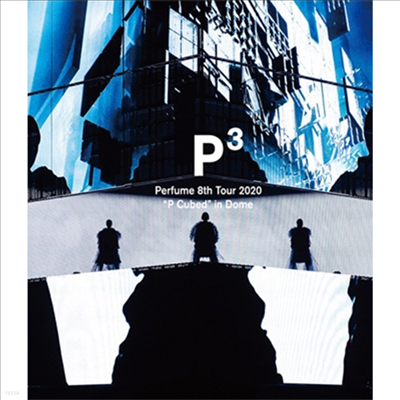 "Perfume (퍼퓸) - 8th Tour 2020 ""P Cubed"" In Dome (지역코드2)(DVD)"