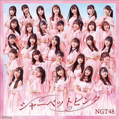 NGT48 - シャ-ベットピンク (CD+DVD) (Type A)