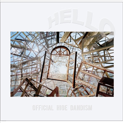 Official Hige Dandism (오피셜 히게 단디즘) - Hello EP (CD+DVD)