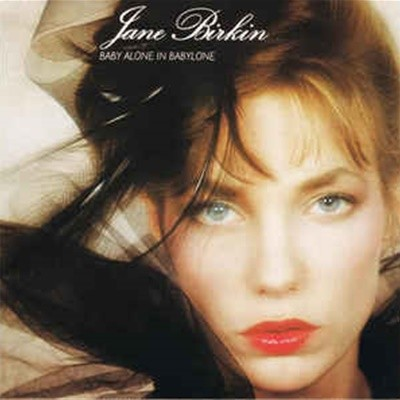 [수입] Jane Birkin - Baby Alone In Babylone