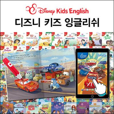디즈니 키즈 잉글리쉬 (Disney Kids English)