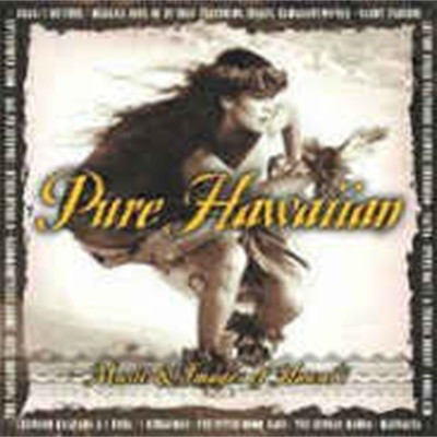 [수입] V.A - Pure Hawaiian: Music & Images of Hawai'i