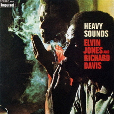 Elvin Jones & Richard Davis - Heavy Sounds (Ltd. Ed)(UHQCD)(일본반)