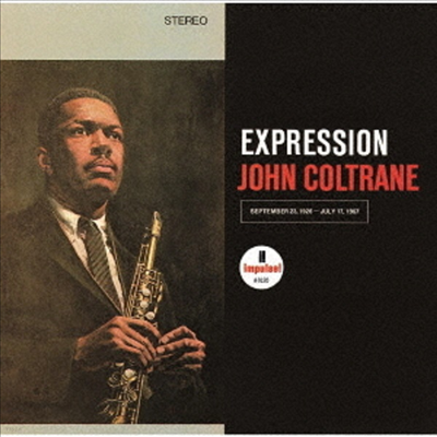 John Coltrane - Expression (Ltd. Ed)(UHQCD)(일본반)