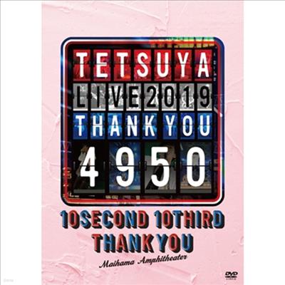 Tetsuya (테츠야) - Live 2019 Thank You 4950 (지역코드2)(2DVD)