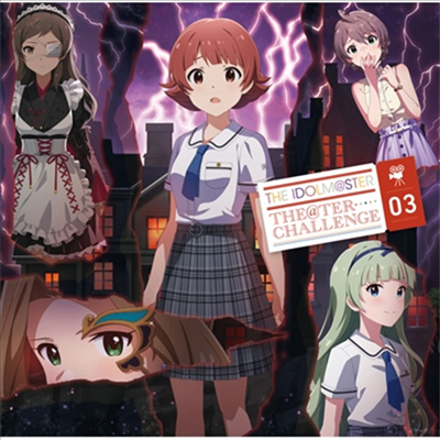Various Artists - The Idolm@ster Million The@ter Challenge 03