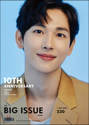 빅 이슈 코리아 THE BIG ISSUE (격주간) : 7월 1일 No.230 [2020]