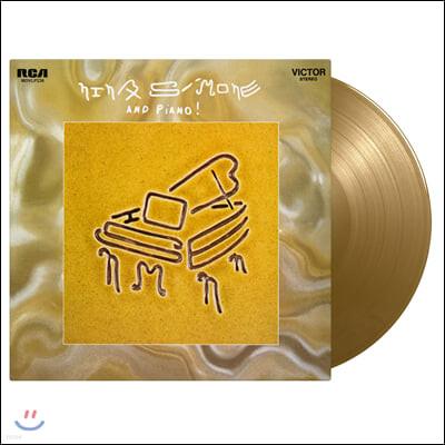Nina Simone (니나 시몬) - And Piano! [골드 컬러 LP]