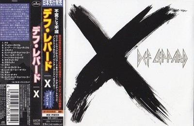 Def Leppard - X(2Bonus Track)[일본반]