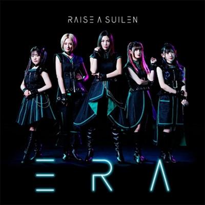 Raise A Suilen (레이즈 어 스이렌) - Era