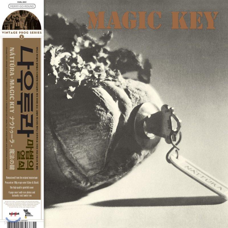 Nattura (나우투라) - Magic Key [브라운 컬러 LP]