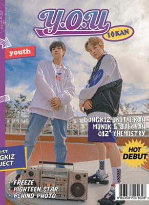 동키즈 아이캔 (DONGKIZ I:KAN) - Y.O.U [Youth ver.]