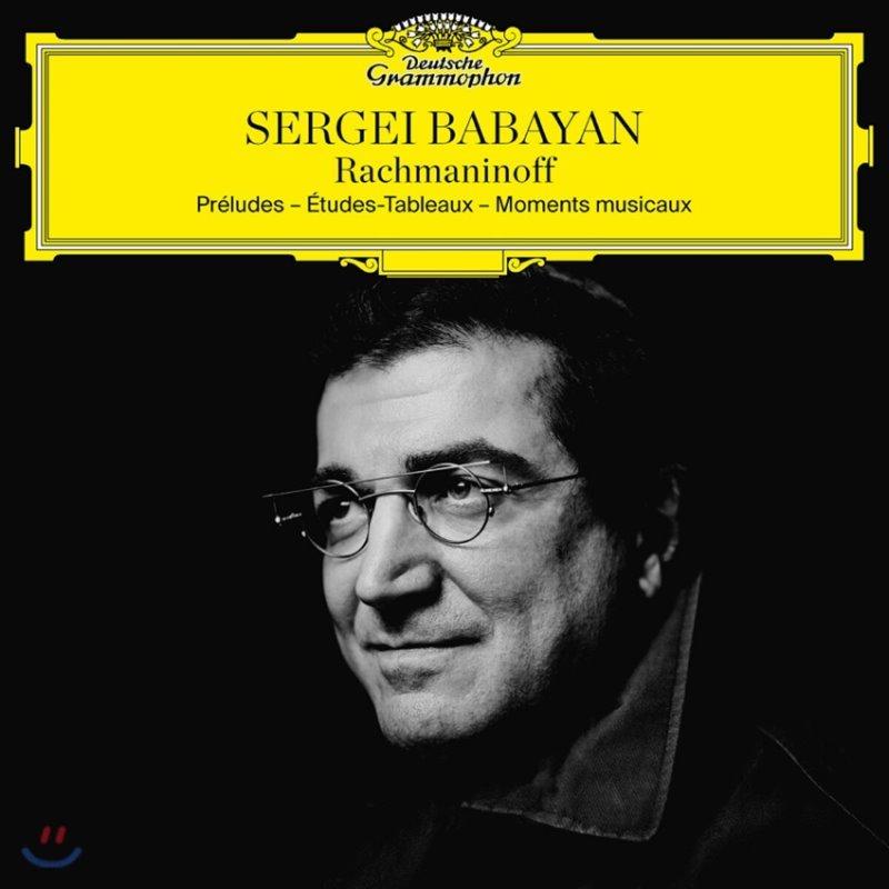 Sergei Babayan 라흐마니노프: 전주곡, 회화적 연습곡 외 (Rachmaninoff: Preludes, Etudes-Tableaux)