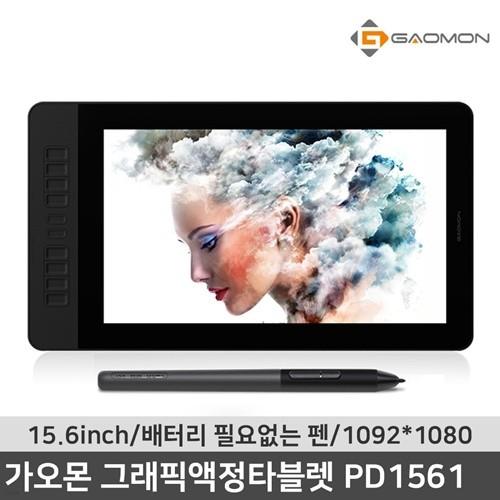 가오몬 PD1561 그래픽 액정 타블렛 15.6인치