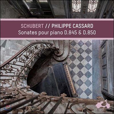 Philippe Cassard 슈베르트: 피아노 소나타 16번, 17번, 우아한 왈츠 - 필립 카사르 (Schubert: Piano Sonatas D845, D850)
