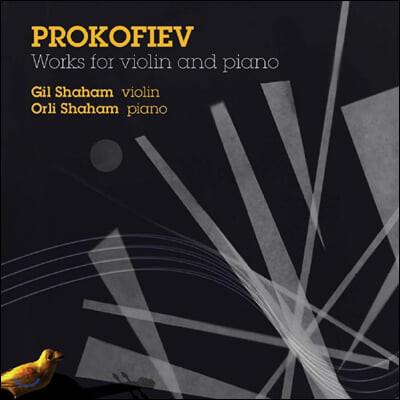 Gil Shaham / Orli Shaham 프로코피에프: 바이올린과 피아노를 위한 작품 (Prokofiev: Works for Violin and Piano)