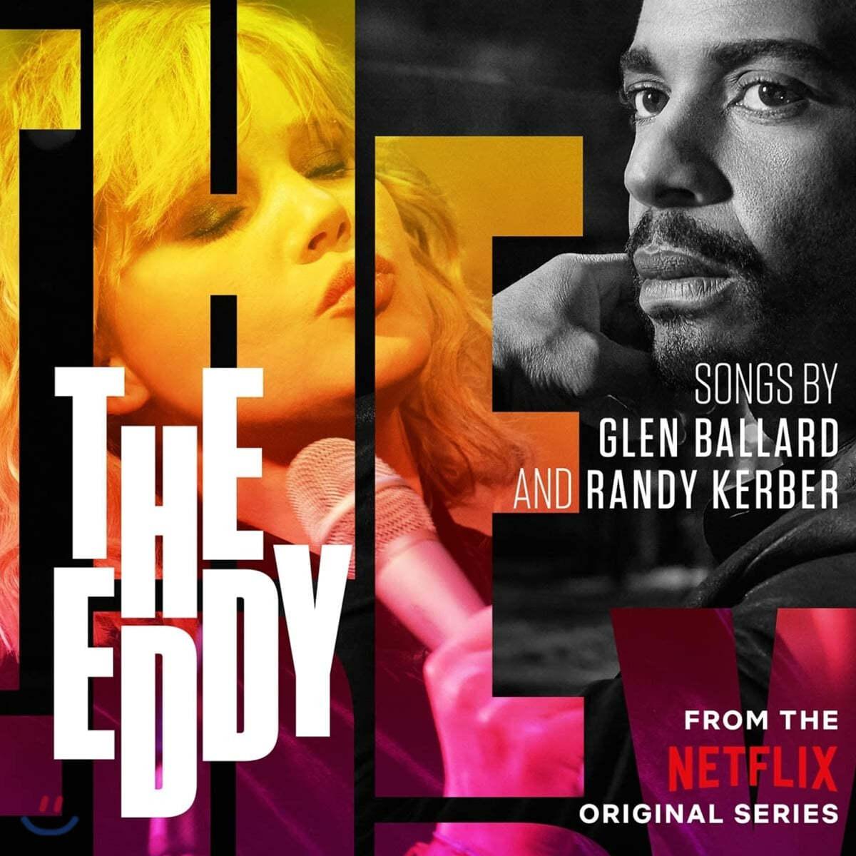 디 에디 넷플릭스 드라마음악 (The Eddy OST From The Netflix Original Series) [2LP]